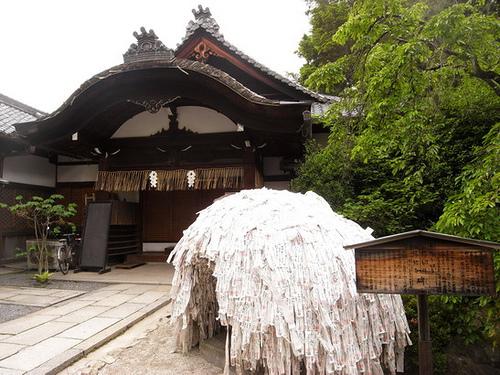 Yasuikonpiraguu (安井金比羅宮)