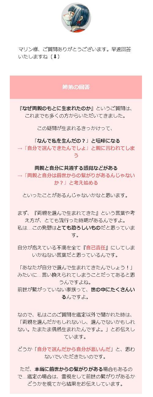 【URAOTO特別レター】第7回配信をご紹介!続・小学校の怪談話『トイレの花子さん』