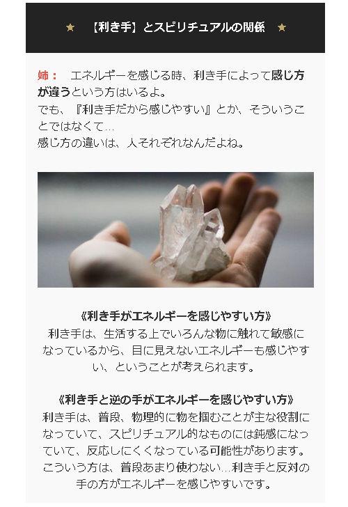 【URAOTO特別レター】第18回『一年の総括』年末のお墓参りは行くべき?