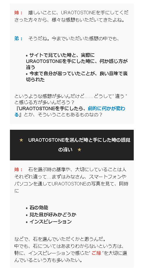 【URAOTO特別レター】第22回『学歴・学び』コンプレックスに悩む方へお伝えしたいこと