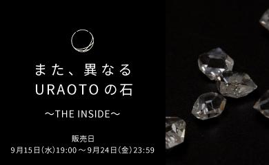 『 THE INSIDE 』